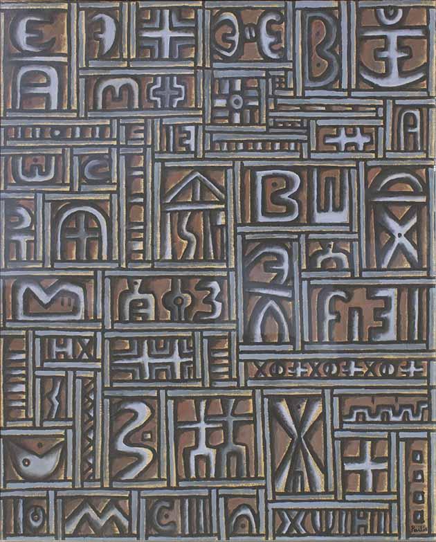 """MANUEL PAILOS (1918 – 2004) """"CONSTRUCTIVO DOBLE LINEA"""" Oleo sobre fibra; 110 x 90 cm. Firmado y fechado  ́90 abajo a la derecha. Al dorso Vuelto a firmar y fechar. POR CONSULTAS DE PRECIOS, CONTACTE LA GALERIA. FOR PRICE´S ENQUIRIES, PLEASE CONTACT THE GALLERY."""