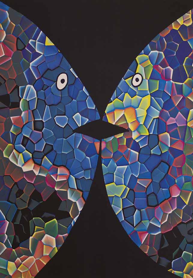 """JULIO TESTONI (Nac.1948) """"METAMORFOSIS 16 - PECES"""" Técnica mixta 1/1 impresa en papel Arches digital; 120 x 90 cm. Firmado y fechado '04 abajo a la derecha. Al dorso Esta obra fue realizada en Francia en los Laboratorios Canson en Annonay en Octubre del 2004. POR CONSULTAS DE PRECIOS, CONTACTE LA GALERIA. FOR PRICE´S ENQUIRIES, PLEASE CONTACT THE GALLERY."""